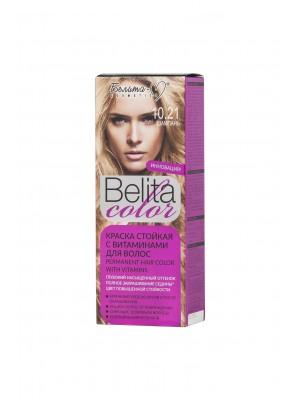 КРАСКА стойкая с витаминами для волос Belita сolor_ тон 10.21  Шампань