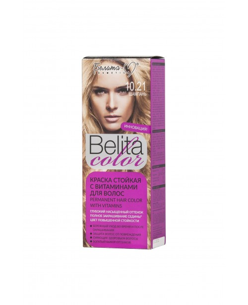 ФАРБА стійка з вітамінами для волосся Belita сolor_ тон 10.21  Шампань