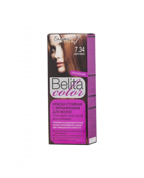 ФАРБА стійка з вітамінами для волосся Belita сolor_ тон 07.34 Капучіно