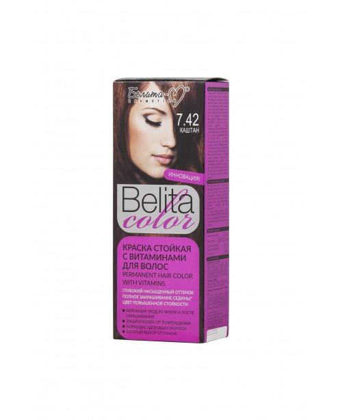 ФАРБА стійка з вітамінами для волосся Belita сolor_ тон 07.42 Каштан
