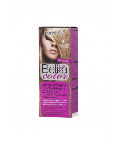 ФАРБА стійка з вітамінами для волосся Belita сolor_ тон 10.1 Попелястий блондин