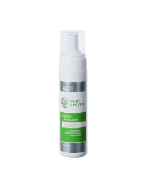 Pure system_ПІНКА для умивання очищаюча, що глибоко відлущує, 220 мл