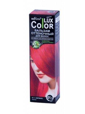 Відтіночні бальзами для волосся _ТОН 01.1 абрикоса, 100 мл