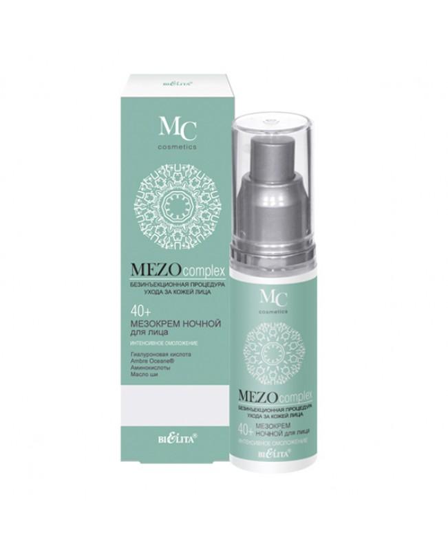 MEZOcomplex_МЕЗОКРЕМ нічний для обличчя 40+, Інтенсивне омолодження, 50 мл