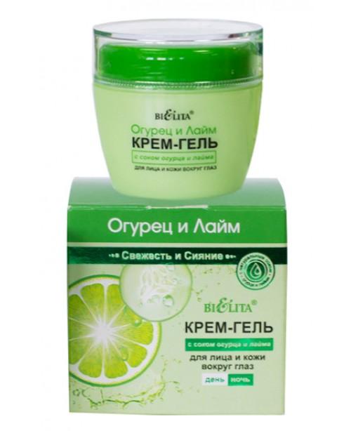 Огірок-лайм_КРЕМ-ГЕЛЬ з соком огірка і лайма для обличчя і шкіри навколо очей, 50 мл