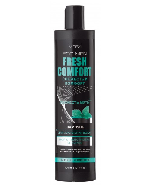VITEX FOR MEN FRESH COMFORT_ШАМПУНЬ для зміцнення волосся, 400 мл