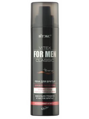 VITEX FOR MEN CLASSIC Пена  для бритья для всех типов кожи, 250мл