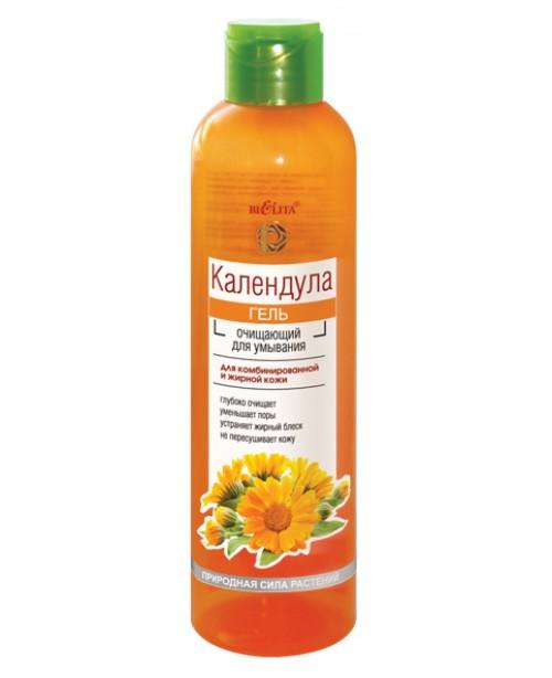 Календула (Беліта)_ГЕЛЬ очищуючий для вмивання для комбінованої та жирної шкіри, 200 мл