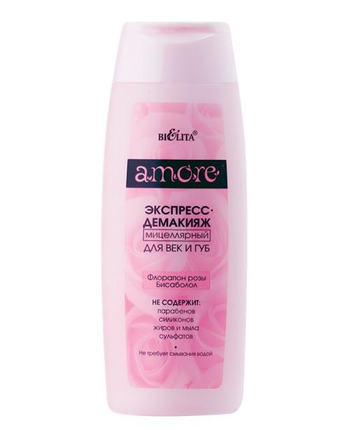 Amore Экспресс-демакияж мицеллярный для век и губ, 150 мл