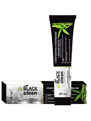 """BLACK CLEAN  Зубная паста """"Совершенное отбеливание"""",85г.коробка"""