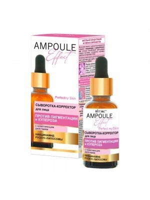 AMPOULE Effect_ СИРОВАТКА-КОРЕКТОР для обличчя Проти пігментації та куперозу з освітлюючою дією, 30 мл