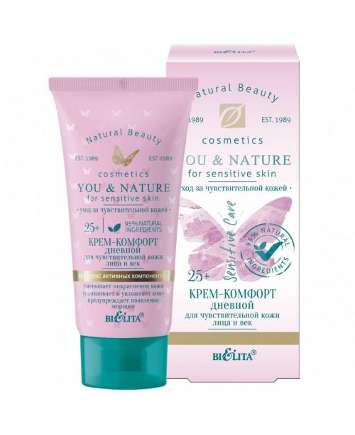 YOU & NATURE_КРЕМ-комфорт дневной 25+ для чувствительной кожи лица и век, 30 мл
