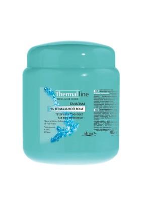 Thermal line БАЛЬЗАМ на термальной воде Тройной эффект для всех типов волос,450мл