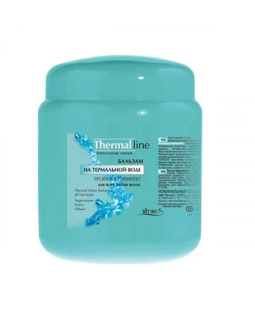 Thermal line_БАЛЬЗАМ на термальній воді Потрійний ефект для всіх типів волосся, 450 мл