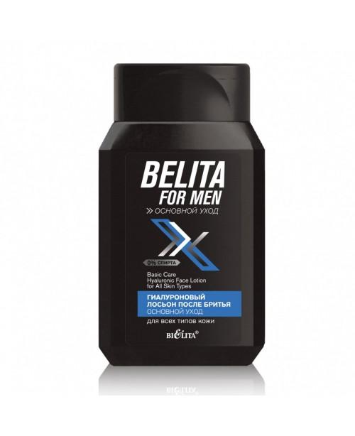 Bielita for men/Основной уход_ ЛОСЬОН после бритья гиалуроновый для всех типов кожи, 150 мл