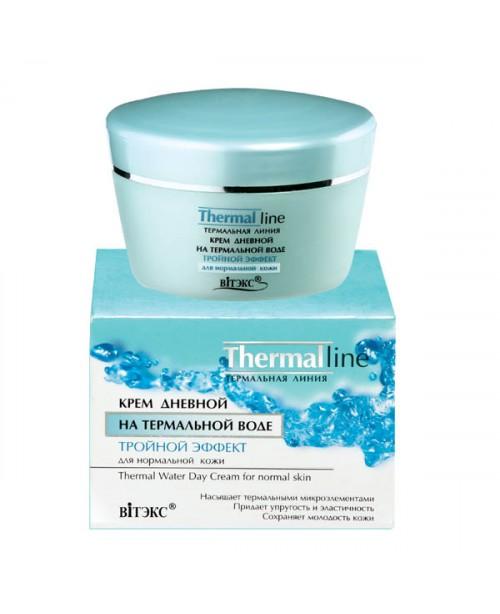 Thermal line_КРЕМ ДЕННИЙ на термальній воді Потрійний ефект для нормальної шкіри обличчя, 45 мл