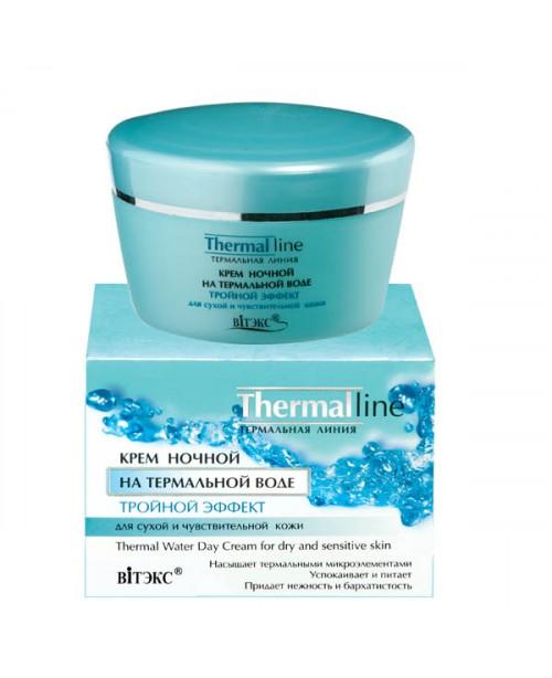Thermal line_КРЕМ НІЧНИЙ на термальній воді Потрійний ефект для сухої та чутливої шкіри, 45 мл