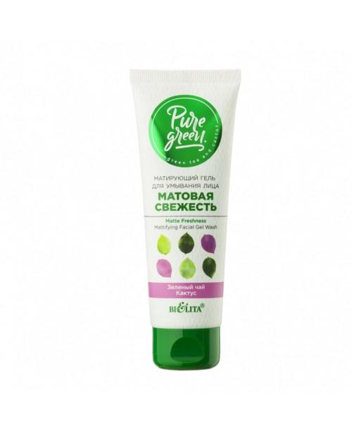 Pure Green_ ГЕЛЬ для вмивання обличчя Матова свіжість, 75 мл