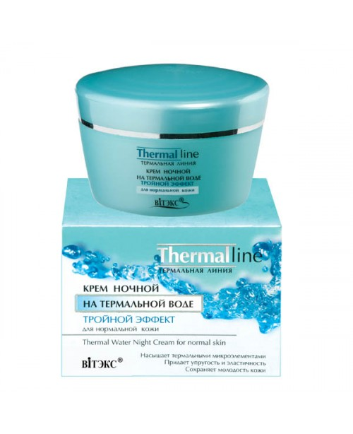 Thermal line_КРЕМ НІЧНИЙ на термальній воді Потрійний ефект для нормальної шкіри обличчя, 45 мл