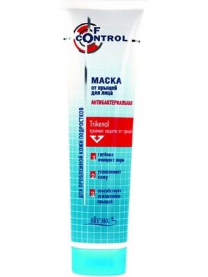 F-control Маска от прыщей для лица  антибактериальная  для подростков, 100мл
