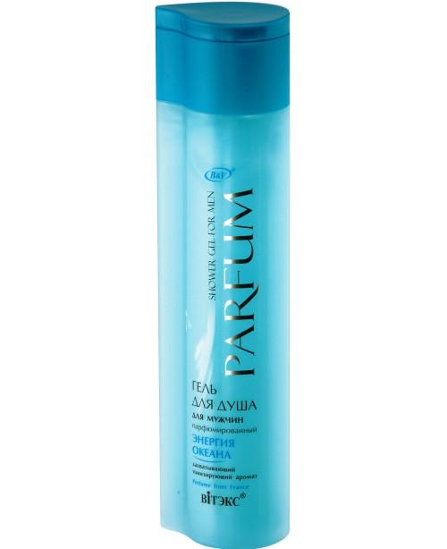 Shower gel PARFUM_ГЕЛЬ для душу для чоловіків парфумований Енергія океану, 350 мл