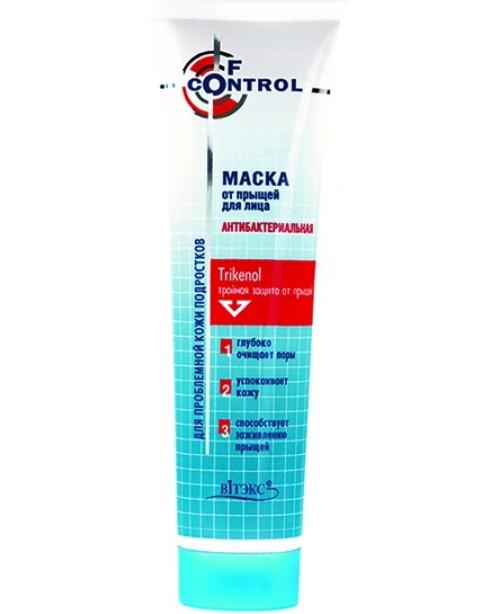 F-control_МАСКА від прищів для проблемної шкіри підлітків,100 мл