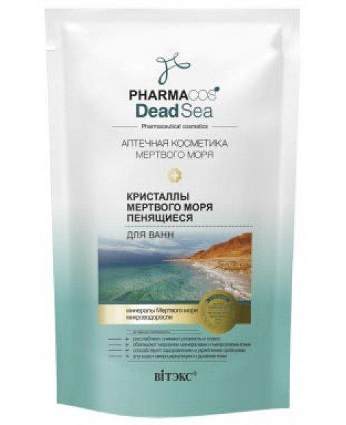 PHARMACOS DEAD SEA_ КРИСТАЛЫ Мертвого моря пенящиеся для ванн (дой-пак), 500 г