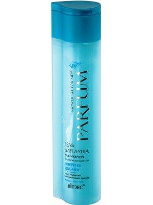 Shower gel for men PARFUM Гель для душа для мужчин парфюмированный ЭНЕРГИЯ ОКЕАНА,350мл