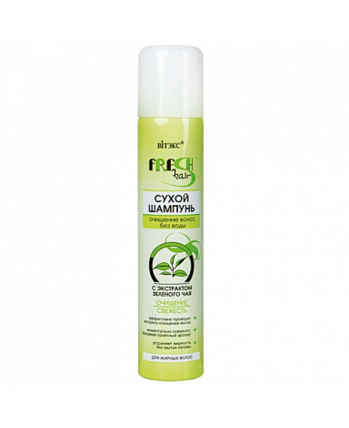 Fresh Hair СУХОЙ шампунь с экстрактом зеленого чая, 200мл