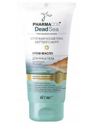 PHARMACOS DEAD SEA_ КРЕМ-МАСЛО для рук и тела максимально питающий для сухой, очень сухой и атопичной кожи, 150 мл