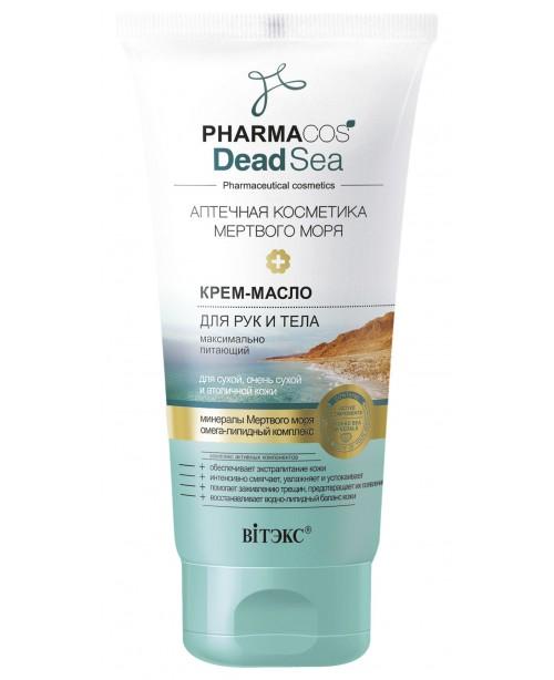 PHARMACOS DEAD SEA_ КРЕМ-ОЛІЯ для рук і тіла максимально поживна для сухої та атопічної шкіри, 150мл