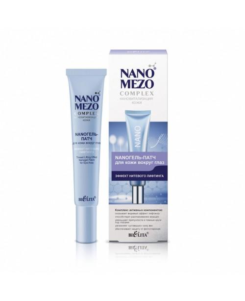 NANOMEZOcomplex _ NanoГЕЛЬ- ПАТЧ для шкіри навколо очей Ефект ниткового ліфтингу, 20 мл