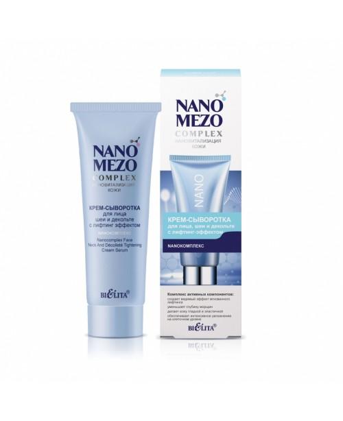 NANOMEZOcomplex _ КРЕМ-СИРОВАТКА для обличчя, шиї і декольте з ліфтинг-ефектом, 50 мл