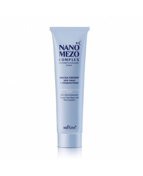 NANOMEZOcomplex _ МАСКА-ПІЛІНГ для обличчя з мікроголками Нановітализація шкіри, 100 мл