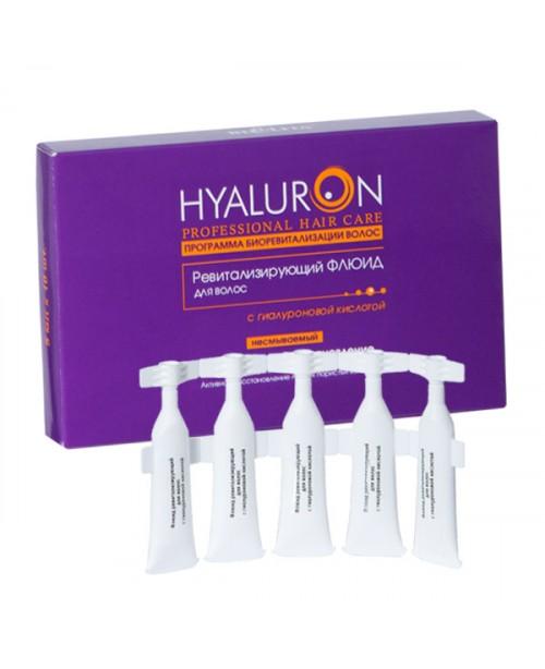 HYALURON Prof HAIR CARE_ФЛЮЇД ревіталізуючий з гіалуроновою кислотою, 5 млх10 шт.