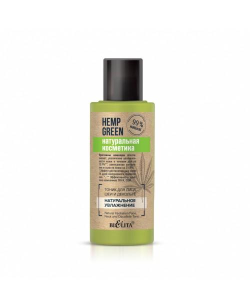 Hemp green_ ТОНИК для лица, шеи и декольте Натуральное увлажнение, 95 мл