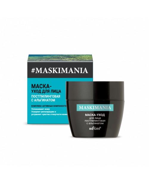 MASKIMANIA (Маска кремовая)_МАСКА-УХОД постпилинговая с альгинатом для лица, 50 мл