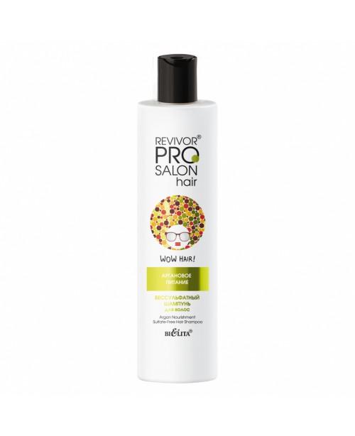 Revivor PRO Salon Hair_ ШАМПУНЬ безссульфатный для волос Аргановое питание, 300 мл