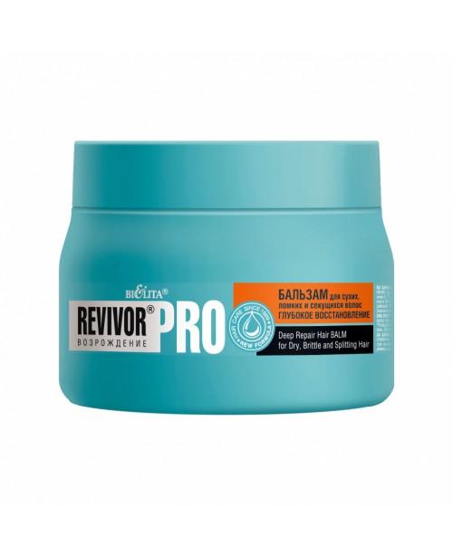 Revivor Pro Відродження_ БАЛЬЗАМ для сухих, ломких и секущихся волос Глубокое восстановление, 300 мл