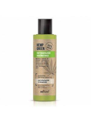Hemp green_ ДЕМАКИЯЖ для лица, век и губ Натуральное очищение, 150 мл