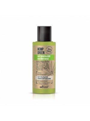 Hemp green_ СПРЕЙ-КОНДИЦИОНЕР для волос Натуральное ламинирование, несмываемый, 95 мл