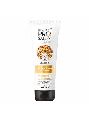 Revivor PRO Salon Hair_ БАЛЬЗАМ-МАСКА для волос Восстановление и питание с маслом арганы, протеинами и кератином, 200 мл