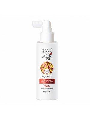 Revivor PRO Salon Hair_ ФИЛЛЕР для волос Кератиновое ламинирование, 150 мл