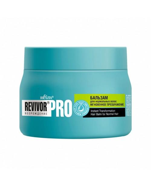 Revivor Pro Відродження_ БАЛЬЗАМ для нормальных волос Мгновенное преображение, 300 мл