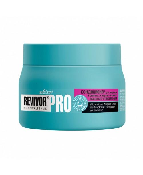Revivor Pro Відродження_ КОНДИЦИОНЕР для жирных и склонных к жирности волос Объем без утяжеления, 300 мл