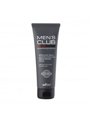 MENS CLUB_КРЕМ для обличчя для всіх типів шкіри Щоденний догляд, 75 мл