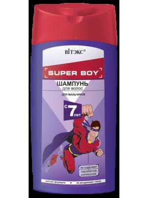 SUPER BOY Шампунь для волос для мальчиков с 7 лет,275мл