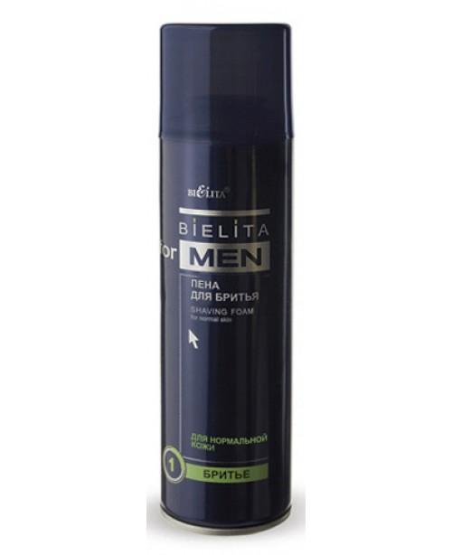 Bielita for men_ПІНА для гоління для нормальної шкіри (аерозоль), 250 мл
