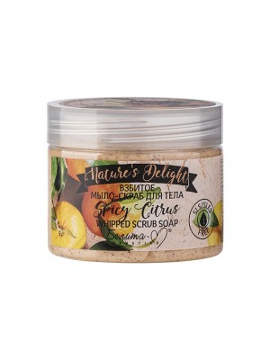 Nature's Delight_ МИЛО-СКРАБ Збите для тіла Spicy Citrus, 250 г