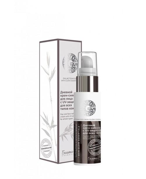 GALACTOMYCES Skin Glow Essetntials_ КРЕМ-СЯЙВО Денний для обличчя з UV-захистом для всіх типів шкіри